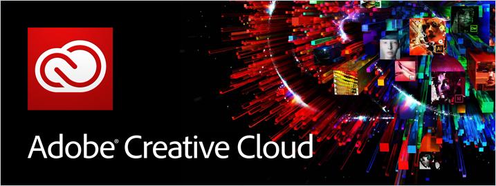 Adobe dévoile le futur du montage vidéo